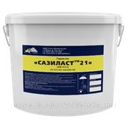 Сазиласт Сазиласт 21 для межпанельных швов герметик (распродажа) (15.4 кг) фото