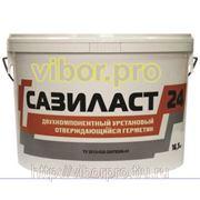 Герметик Сазиласт 24 белый /16,5 кг/ фото