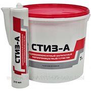 Сазиласт Сазиласт Стиз А марка 6 герметик (3 кг) коричневый фото