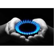 Разработка технических условий на газоснабжение объектов фото