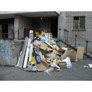 Погрузка и вывоз мусора-любой объем фото