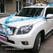 Белый Toyota Land Cruiser на свадьбу
