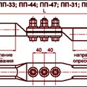 Зажим переходной петлевой ПП-44 фото