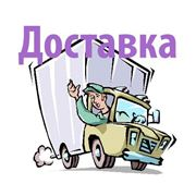 Доставка товара. фото