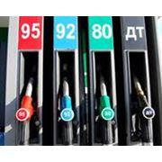 Бензин АИ-92 фото