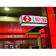Бензин 92 крупным и мелким оптом фото
