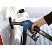 Бензин автомобильный неэтилированный марки Нормаль-80