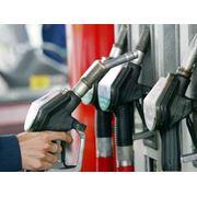 Бензин А-80 фото