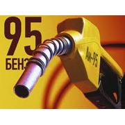 Бензин АИ-95 фото