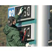 бензин 92 оптом фото