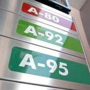 Бензин АИ 92 фото