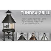 Tundra grill® - hd