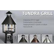Tundra grill® - Apetivo High