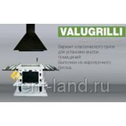 VALUGRILLI® - PAVILION
