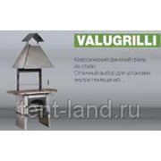 VALUGRILLI® - STEEL GRILL