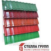 Металлочерепица 0,45-0,55мкм, более 10 цветов с полимерным покрытием! фото