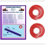 Ремкомплект полиуретан (4 ступени) 8 изделий, диам.(мм) 95,117,142,170 фото
