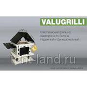 VALUGRILLI® - CLASSIC фото