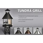 Tundra grill® - 80 High