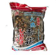 Сушеные грибы Шиитаке ( в фирменной упаковке) , 500 г, пр-во Китай фото