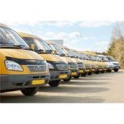 Автоперевозки персонала в другие города и труднодоступные районы фото
