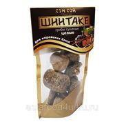 Целые сушеные грибы Шиитаке пакет дойпак 20гр фото