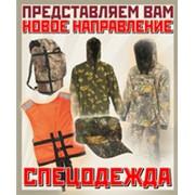 Одежда для охотников и рыбаков фото