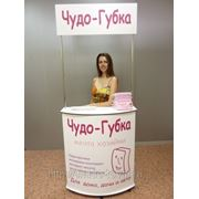 Промо-стойка для демонстраций и продаж Чудо-Товаров фото