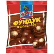 Фундук Джаз в шоколаде 50г (50 шт.) фото