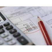Налоговый консалтинг фото