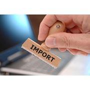 Поиск поставщиков за рубежом организация импорта выход на экспорт фото