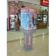 Размещение рекламных материалов на стойках в бизнец-центрах фото