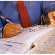 Управленческий учет и консалтинг фото