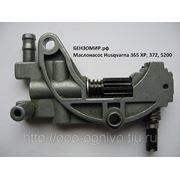 Маслонасос Husgvarna 365XP, 372, 5200, 5220, Штиль 660 фото