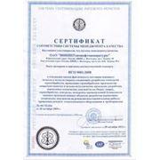 Сертификация систем менеджмента качества фото