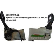 Крышка сцепления Husgvarna 365XP, 372, 5200, Штиль 660 Китай фото