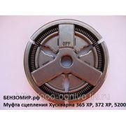 Муфта сцепления Хускварна 365 XP HUSQVARNA 365 XP, 372, 5200, STIHL 660 фото