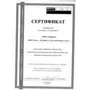 Комплект эл/проводки Урал-4320 дв ЯМЗ-236 фото