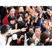 Аутстаффинг иностранных сотрудников граждан СНГ фото