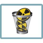 Cбор использование обезвреживание транспортировка размещение опасных отходов фото
