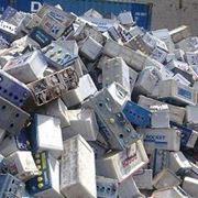 Услуги по обзвереживанию отходов