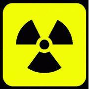 Утилизация переработка промышленных токсичных (радиоактивных) отходов 1–2 класса. фото