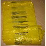 Обезвреживание и утилизация отходы класса Б фото