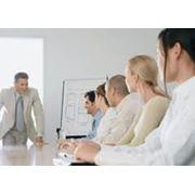 Бизнес-обучение фото