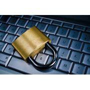Защита персональных данных фото