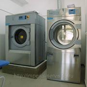 Оборудование для прачечных и химчисток фото