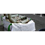 Мешок мусорный Big-Bag фото
