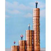 Экономические услуги фото