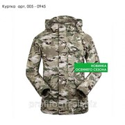 Куртка, арт. 005-0945 фото