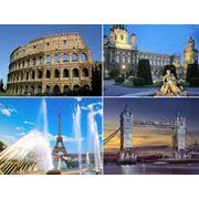 Экскурсионные туры